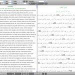 Contoh Pidato Bahasa Arab Singkat Dan Artinya dengan Tema Sabar
